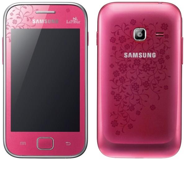 Самсунг галакси розовый фото